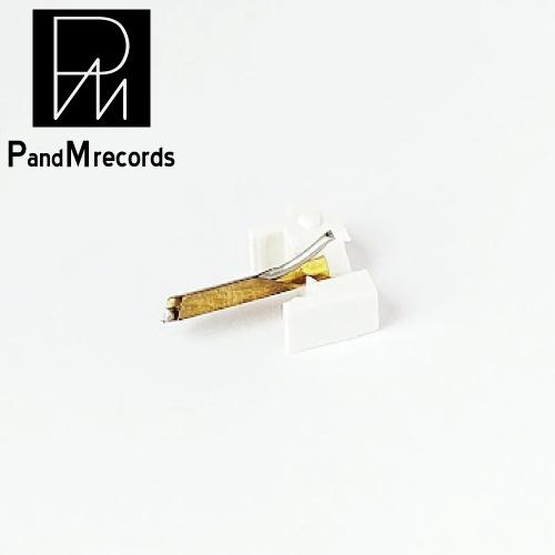 SHURE44-7 互換 交換針 ピーアンドエムレコーズ PandM Records MM型 レコード針 アナログレコード【丸針】 customfan 02
