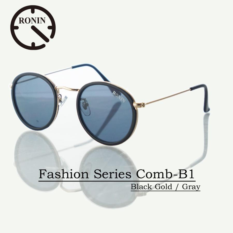 UVカット ファッション グラス Ronin Eyewear ロニンアイウェアー Fashion Series NO5126-11 Comb-B1 黒 ゴールド / Gray