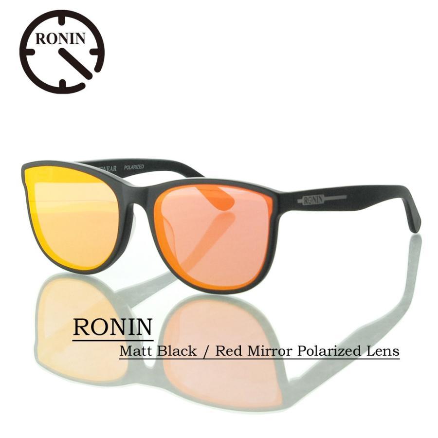 ロニン サングラス 偏光レンズRonin Eyewear ロニンアイウェアー UVカット RONIN Matt 黒 / 赤 Mirror Polarized Lens