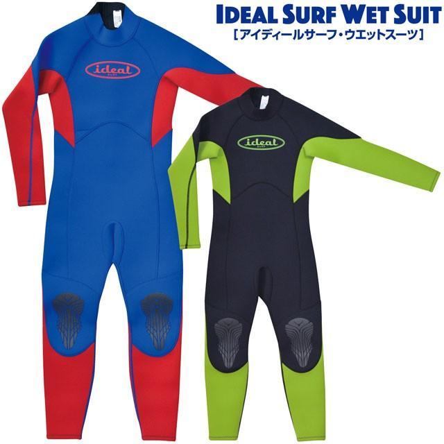 Ideal Surf Wet Suit フルスーツ キッズ ウエットスーツ Full Suit アイディール 子供 ウェット