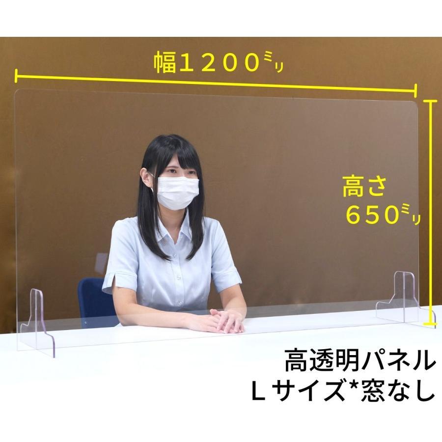 [プラポート公式] 飛沫防止パーテーション Lサイズ H650×W1200 高透明PET樹脂使用 正面タイプ窓なし [日本製]|cutpla
