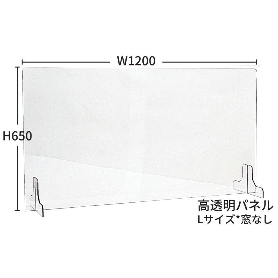 [プラポート公式] 飛沫防止パーテーション Lサイズ H650×W1200 高透明PET樹脂使用 正面タイプ窓なし [日本製]|cutpla|09