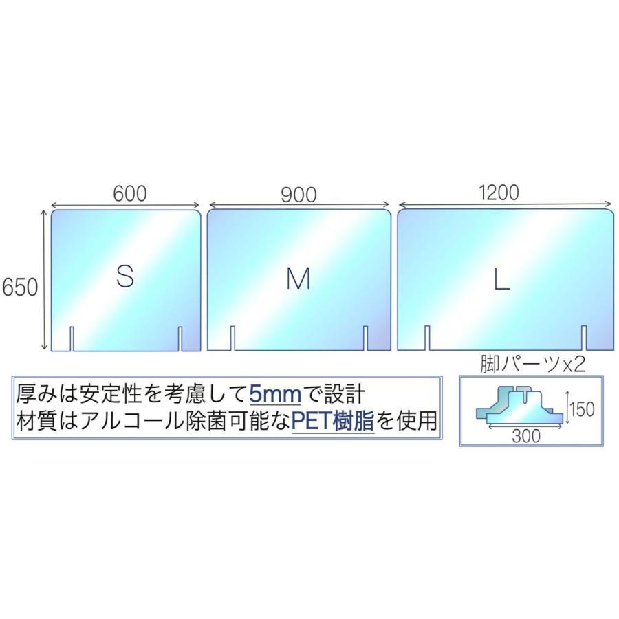 [プラポート公式] 飛沫防止パーテーション Lサイズ H650×W1200 高透明PET樹脂使用 正面タイプ窓なし [日本製]|cutpla|04