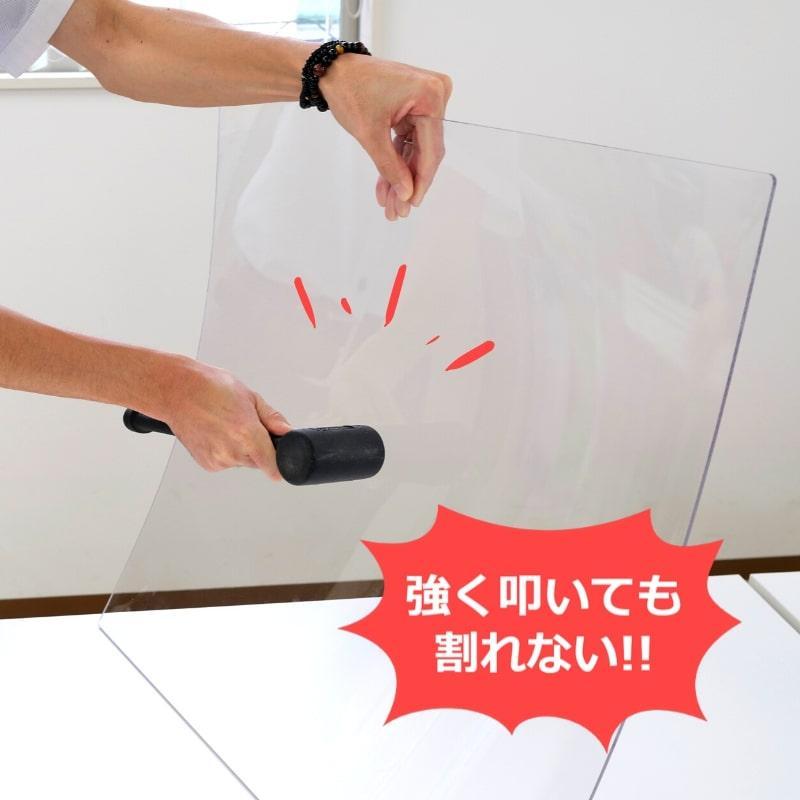 [プラポート公式] 飛沫防止パーテーション Lサイズ H650×W1200 高透明PET樹脂使用 正面タイプ窓なし [日本製]|cutpla|07
