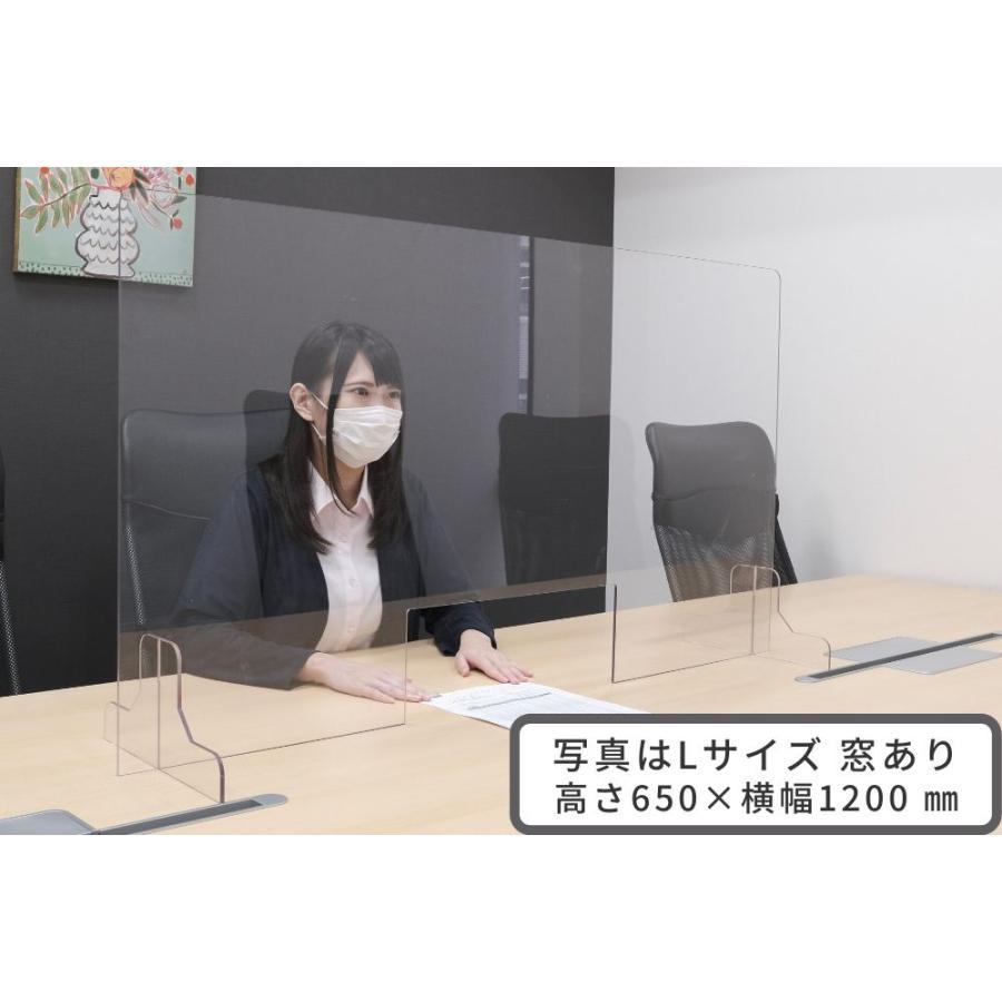 [プラポート公式] 飛沫防止パーテーション Lサイズ H650×W1200 高透明PET樹脂使用 正面タイプ窓なし [日本製]|cutpla|08