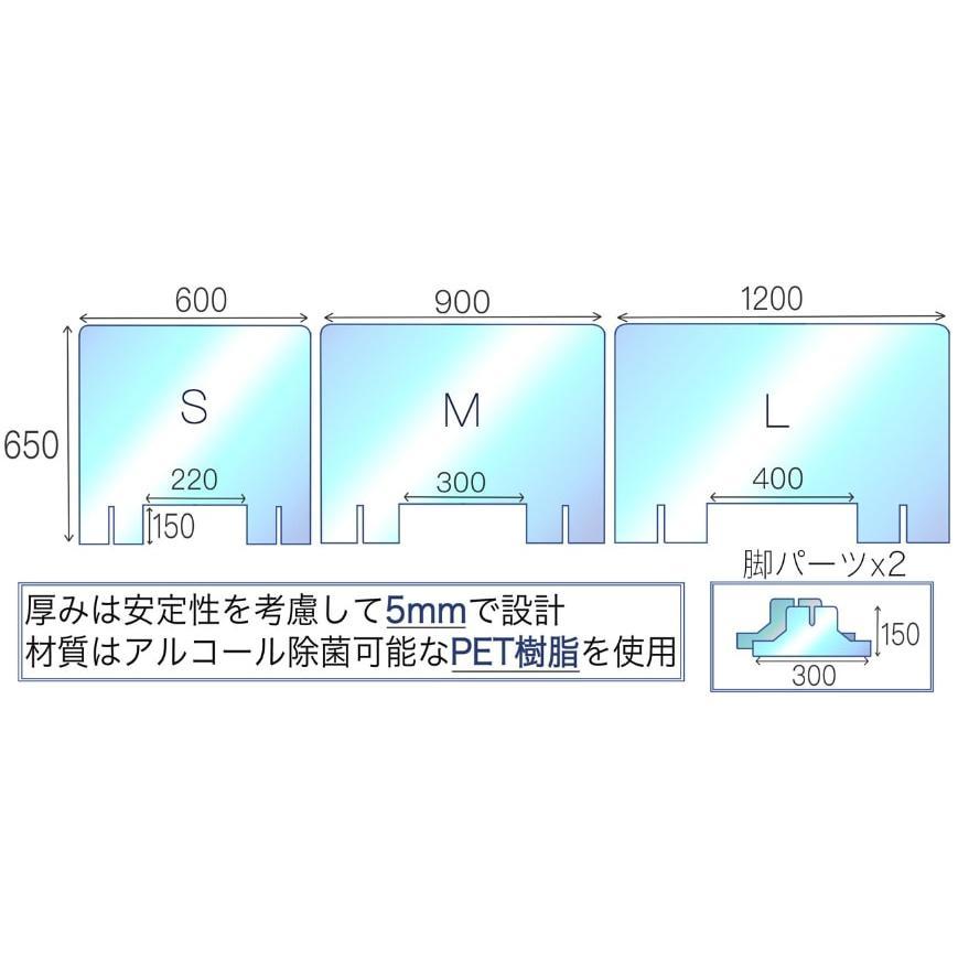 [プラポート公式] 飛沫防止パーテーション Mサイズ H650×W900 高透明PET樹脂使用 正面タイプ窓あり [日本製] cutpla 07