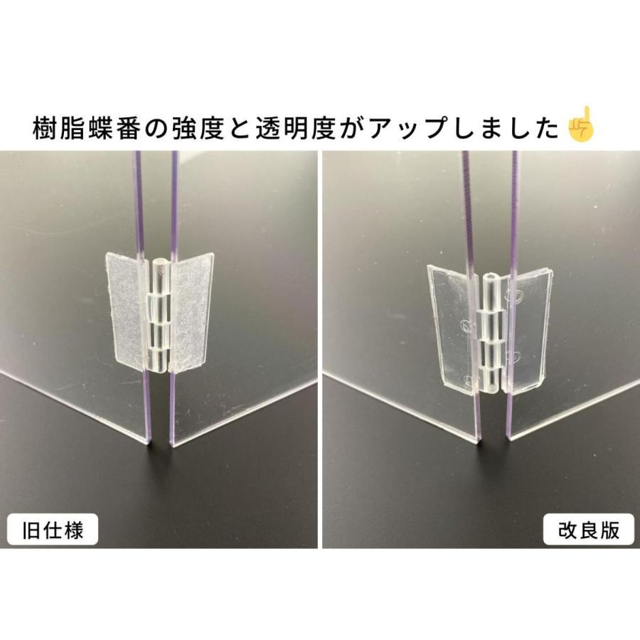 [プラポート公式] コの字タイプパーテーション Lサイズ 高さ600×横幅700×奥行400 高透明PET樹脂使用 [日本製] cutpla 02