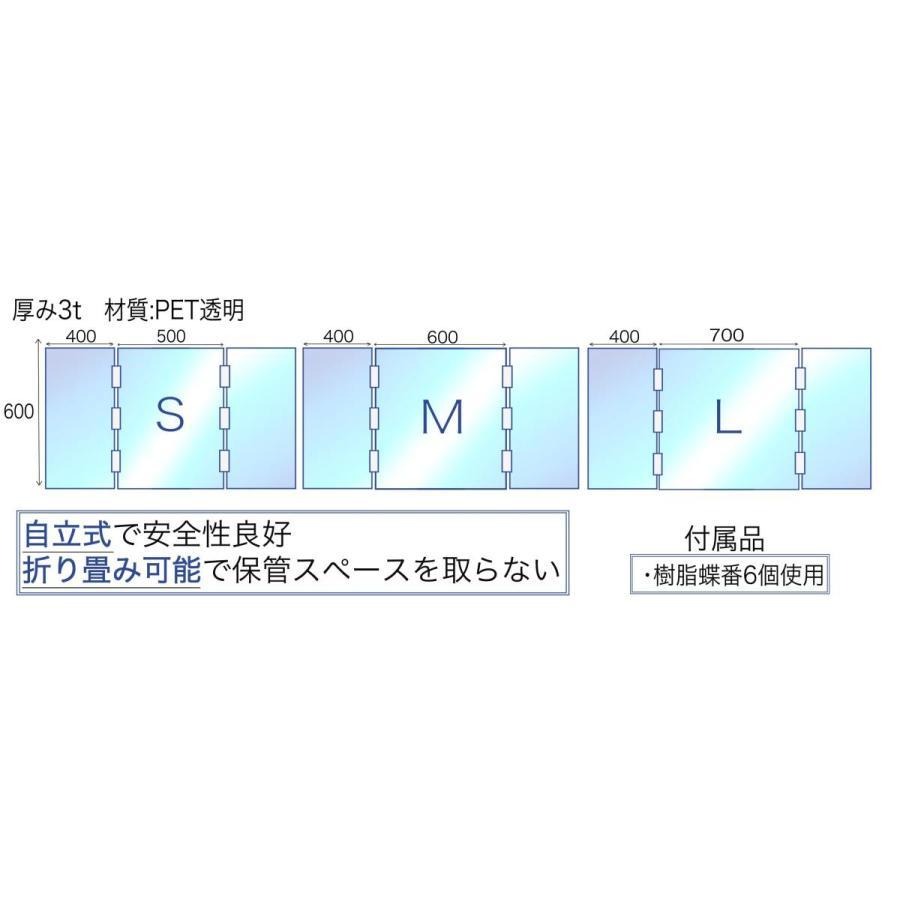 [プラポート公式] コの字タイプパーテーション Lサイズ 高さ600×横幅700×奥行400 高透明PET樹脂使用 [日本製] cutpla 04