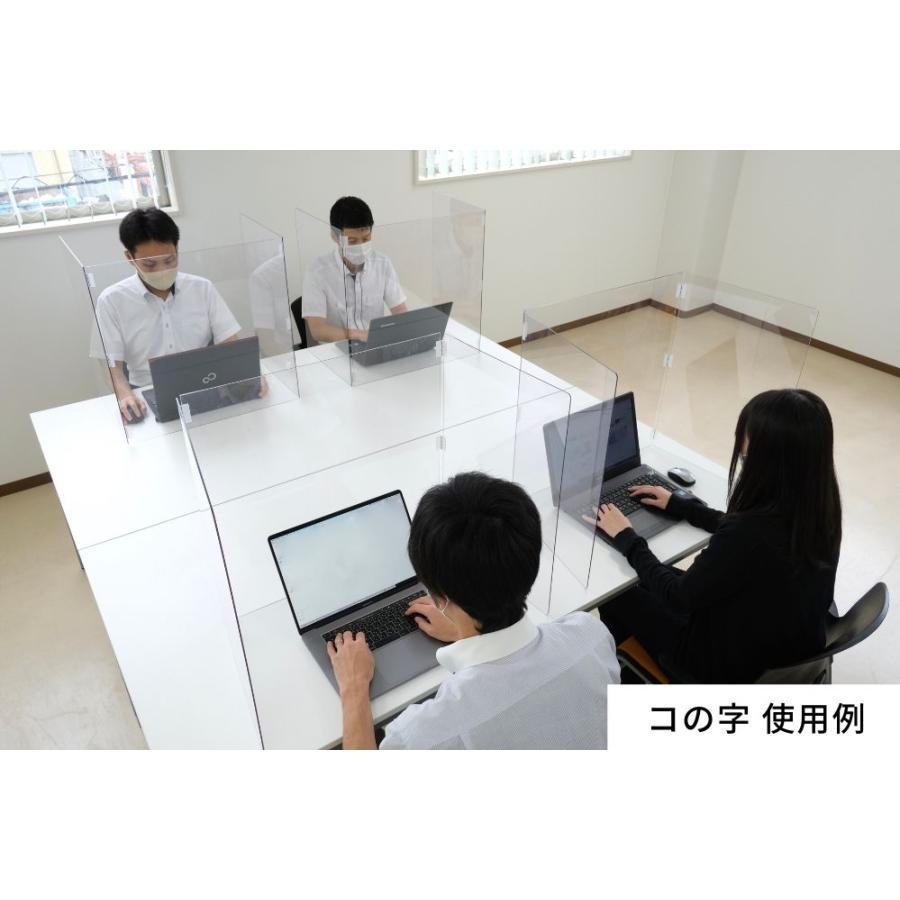 [プラポート公式] コの字タイプパーテーション Lサイズ 高さ600×横幅700×奥行400 高透明PET樹脂使用 [日本製] cutpla 06
