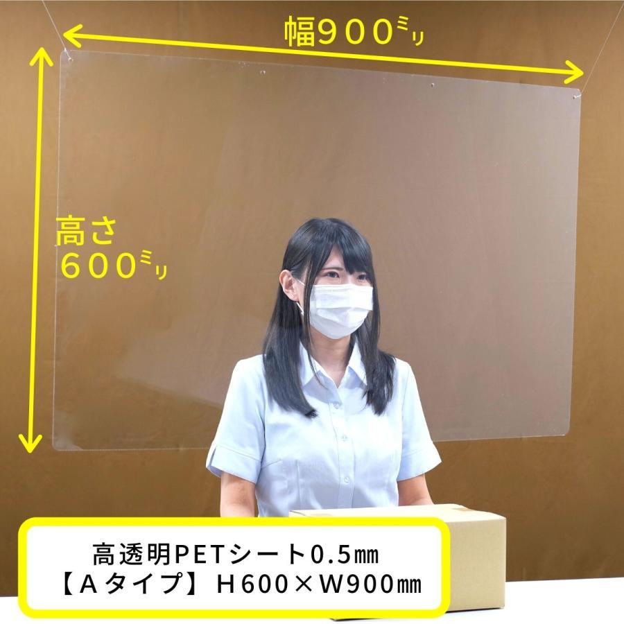 [プラポート公式] 吊り下げパーテーション Aタイプ H600×W900 高透明PET樹脂 ◆ ビニールよりも透明度抜群!![日本製]|cutpla