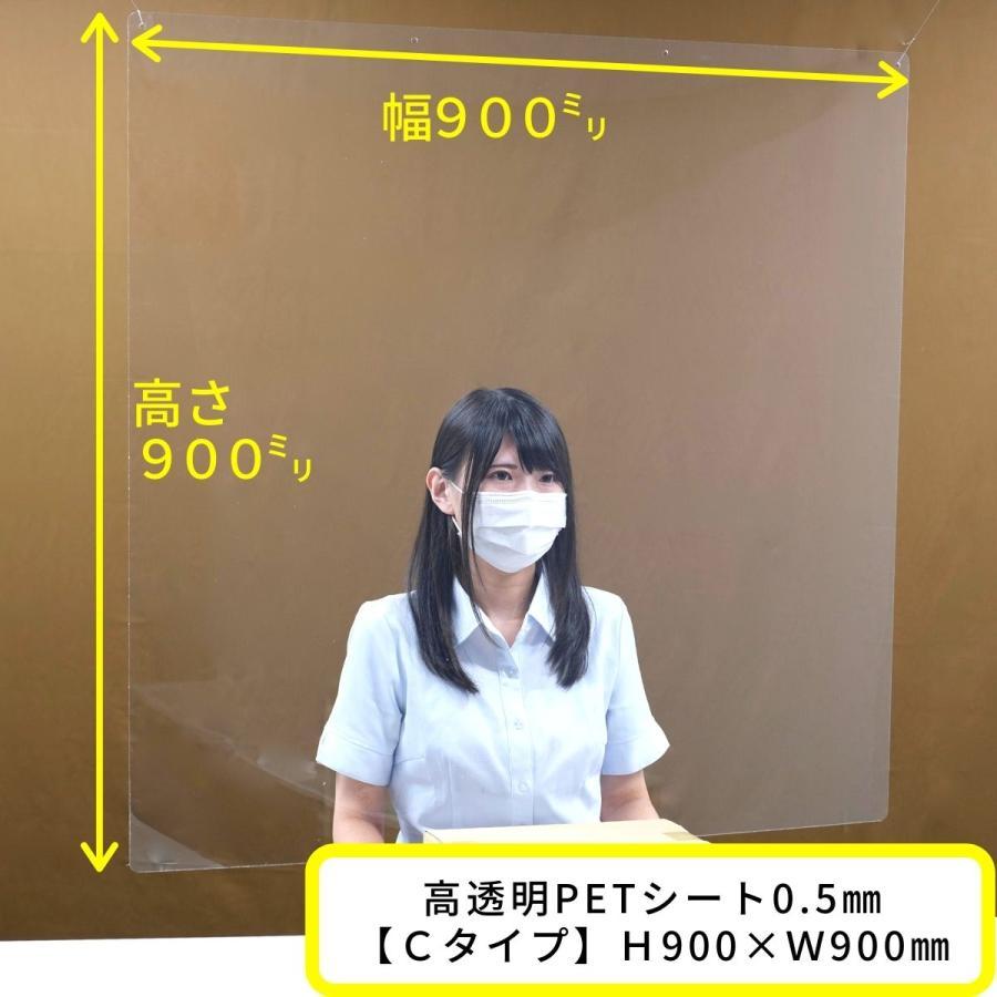 [プラポート公式] 吊り下げパーテーション Cタイプ H900×W900 高透明PET樹脂 ◆ ビニールよりも透明度抜群!![日本製]|cutpla