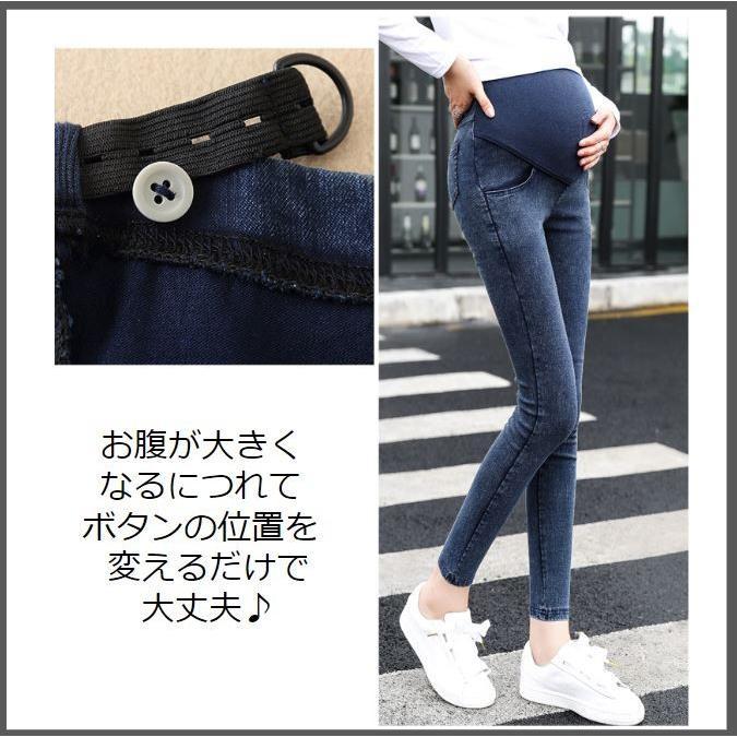 マタニティ レギンス デニム パンツ ズボン おしゃれ 妊婦服|cwstore|02