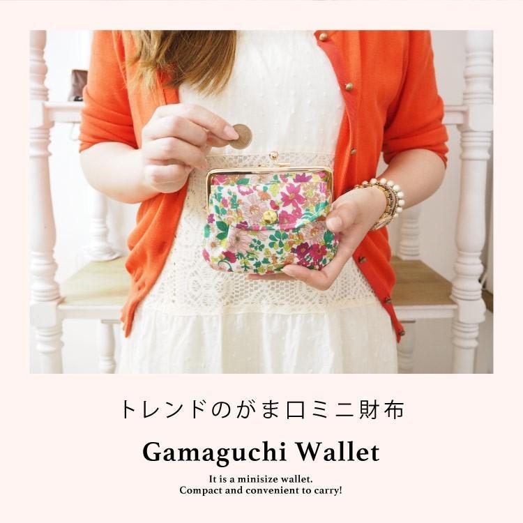 リバティプリント 財布 レディース がま口 小銭入れ コンパクト おしゃれ|cyalelyahata|02
