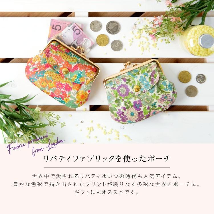リバティプリント 財布 レディース がま口 小銭入れ コンパクト おしゃれ|cyalelyahata|03