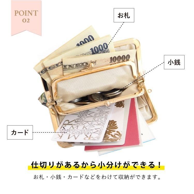 リバティプリント 財布 レディース がま口 小銭入れ コンパクト おしゃれ|cyalelyahata|07