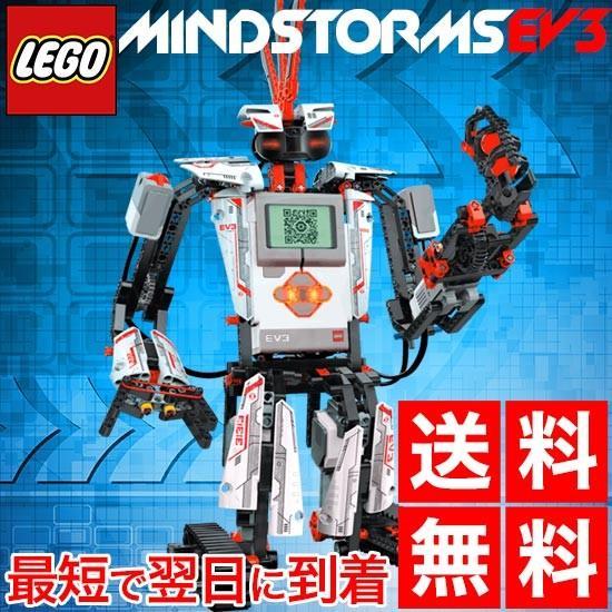 LEGO Mindstorms マインドストーム EV3 31313/レゴ/動くロボット/プログラミング