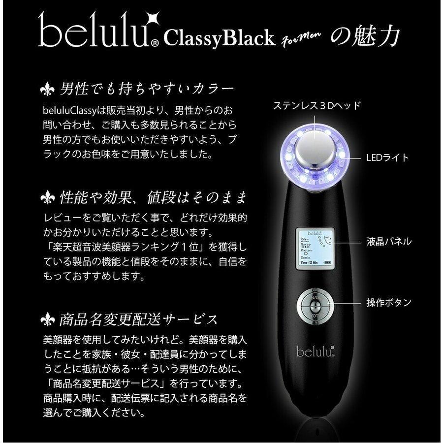 メンズ美顔器 超音波 イオン導入 導出 光エステ クラッシィ ブラック 毛穴 黒ずみ 保湿 乾燥対策 おうち時間 美容 cyberplugs 12