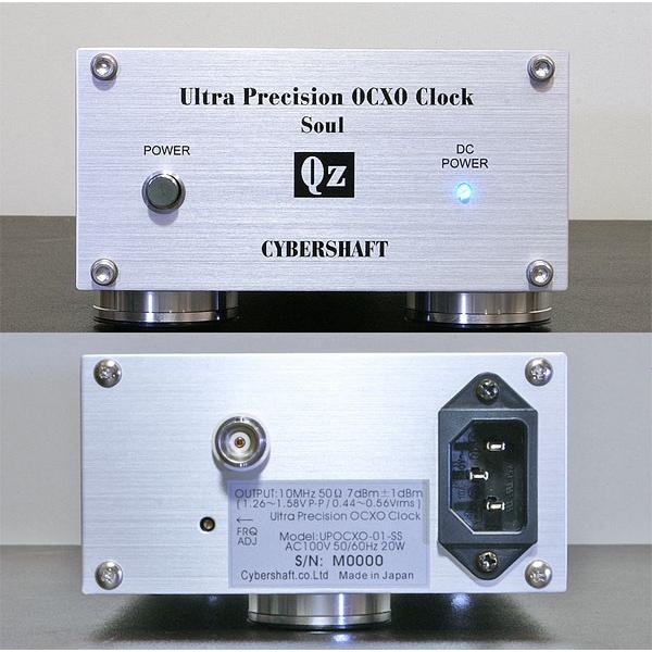 超高精度OCXO10MHzクロック−SOUL−【販売完了製品 評価参照用】 cybershaft 02