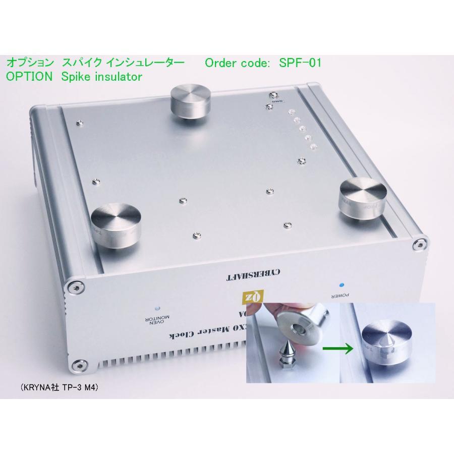 超高精度OCXO10MHzクロック   OP20A cybershaft 05