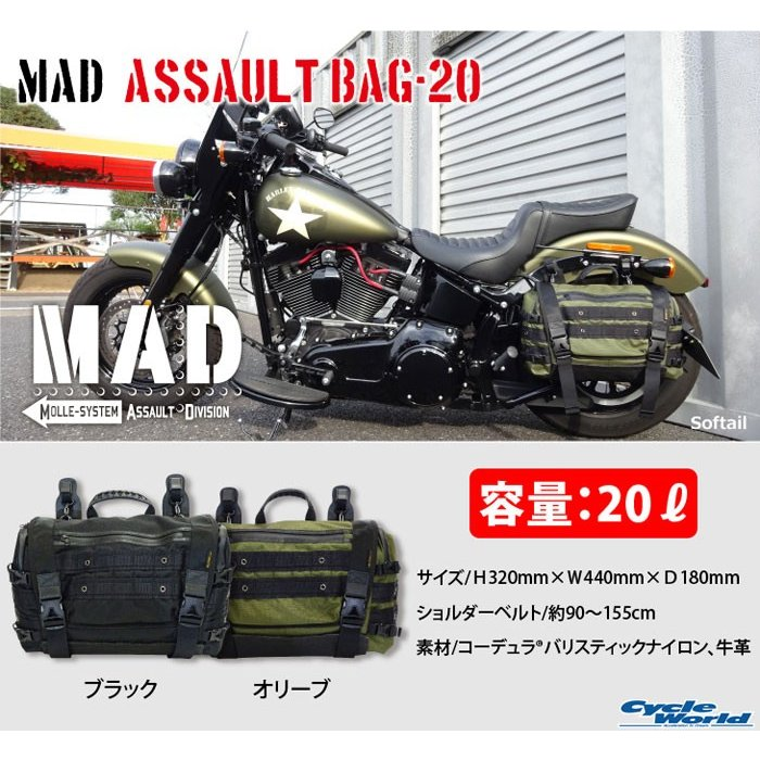 〔Rough Tail〕M.A.D. ASSAULT BAG-20 MAD アサルトバッグ 最強 ミリタリー 米軍 ラフテール 正規品