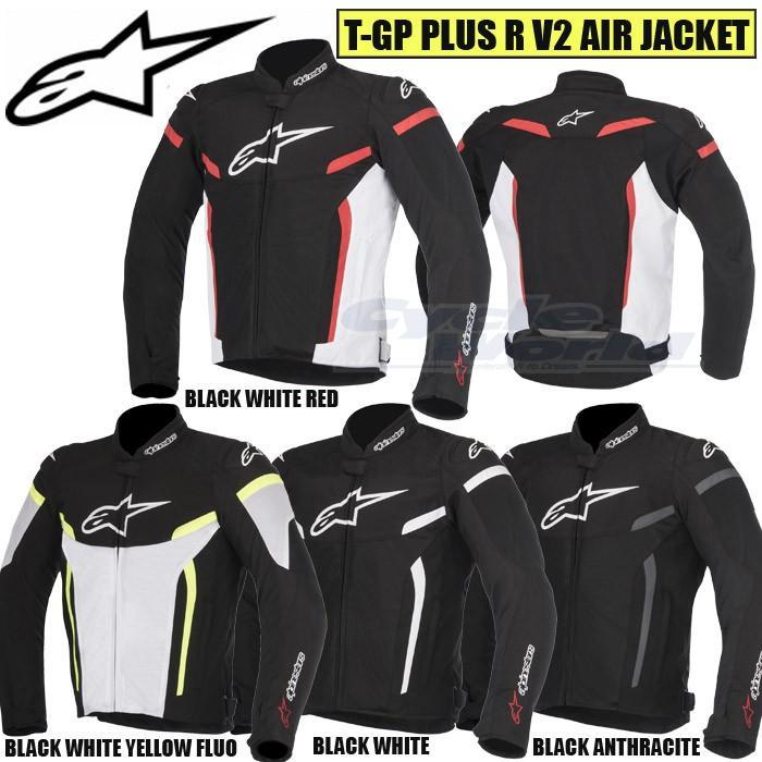 Motorcycle jackets Alpinestars T-gp Plus R V2 Jacket Black White Yellow Fluo Black//White//Fluo 3XL