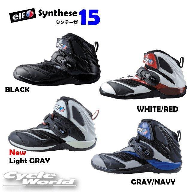 《在庫処分特価》〔elf〕 シンテーゼ15 メッシュライディングシューズ オートバイ用 抗菌 防臭 ショートブーツ