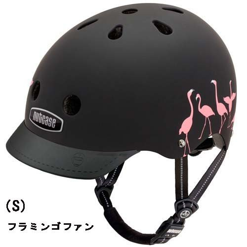 (22日までポイント最大20倍)ナットケース(NUTCASE) ストリート グラフィックヘルメット バイザー付(GEN3)