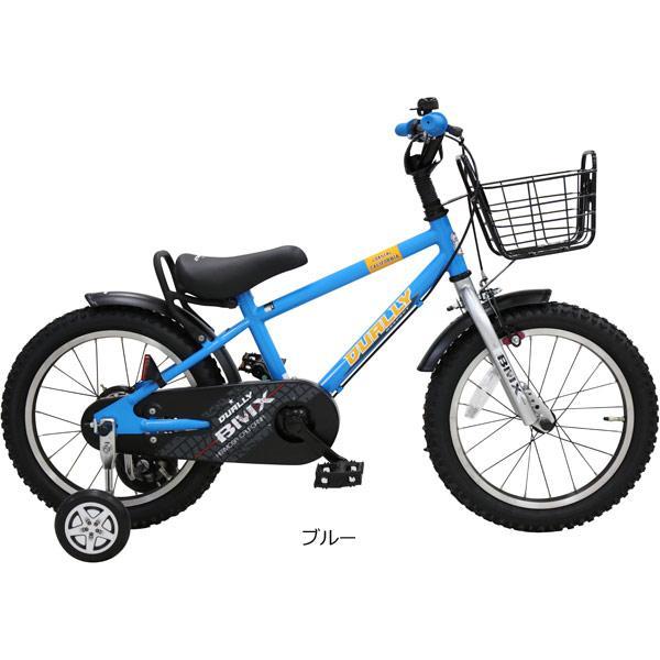 「あさひ」デューリー-K 16インチ 子供用BMXスタイル自転車