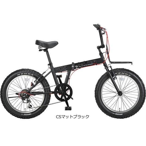 「キャプテンスタッグ」ワイルダーFDB206 20インチ 折りたたみ自転車「CS-BK」