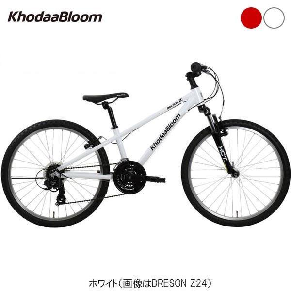 Khodaa Bloom コーダーブルーム 2019 DRESON Z 20 19 DRESON Z 20 子供用自転車