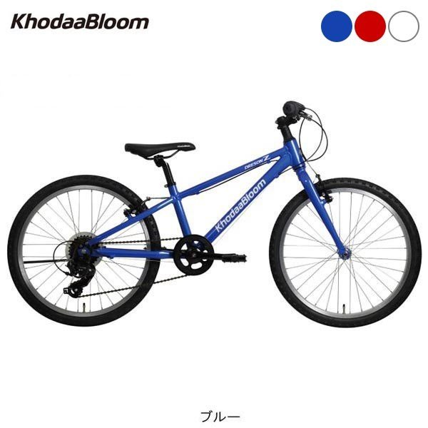 Khodaa Bloom コーダーブルーム 2019 DRESON Z 22 19 DRESON Z 22 子供用自転車