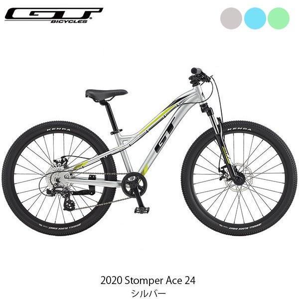GT ジーティー STOMPER ACE 24 20 STOMPER ACE 24 子供用自転車