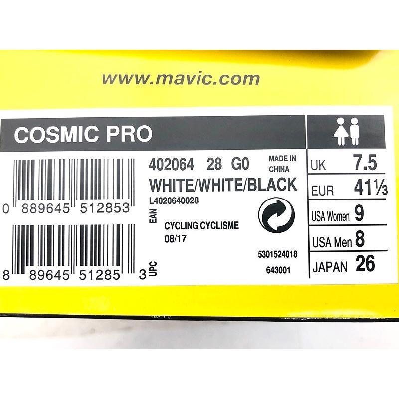 未使用品 マビック MAVIC コスミックプロ COSMIC PRO ビンディングシューズ ホワイト 3つ穴 UK7.5 EUR41 1/3 26cm cycleparadise 06