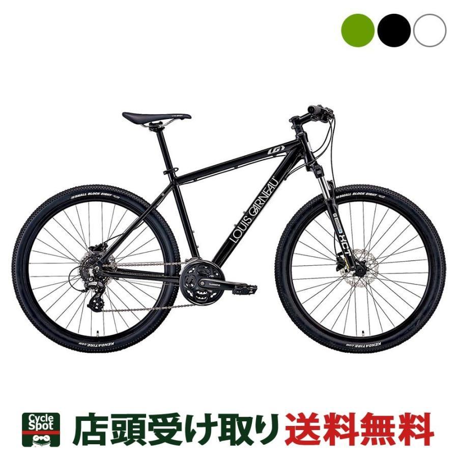 店頭受取限定 アウトレット ルイガノ MTB マウンテンバイク スポーツ自転車 グラインド9.0 LOUIS GARNEAU 24段変速 GRIND9.0  19 GRIND9.0