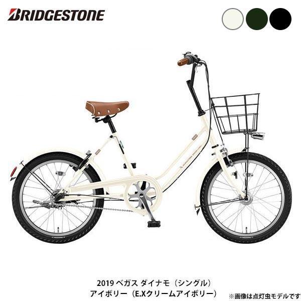 当店限定P10倍 10/15 ブリヂストン ミニベロ 自転車  ブリジストン BRIDGESTONE 変速なし  VEG00 cyclespot-dendou