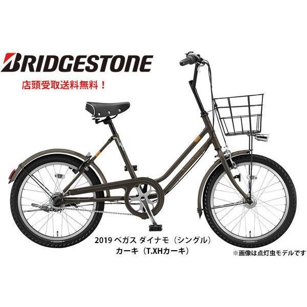 当店限定P10倍 10/15 ブリヂストン ミニベロ 自転車  ブリジストン BRIDGESTONE 変速なし  VEG00 cyclespot-dendou 02