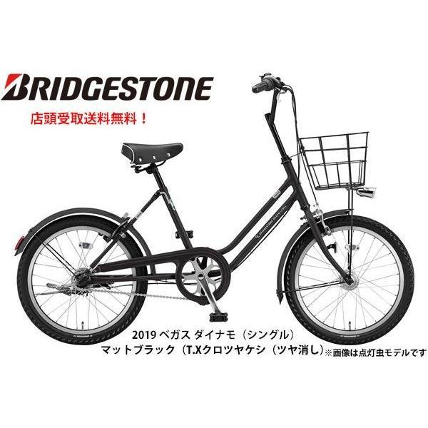 当店限定P10倍 10/15 ブリヂストン ミニベロ 自転車  ブリジストン BRIDGESTONE 変速なし  VEG00 cyclespot-dendou 03