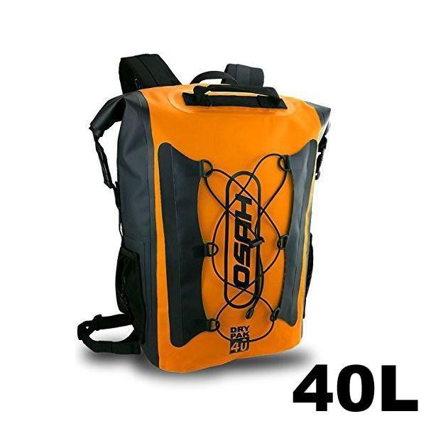 防水(IPX6)パック DRY PAK バックパック 40L 3カラー ドライバッグ 送料無料 OSAH/OS-B14406-40 cyclingnet 03
