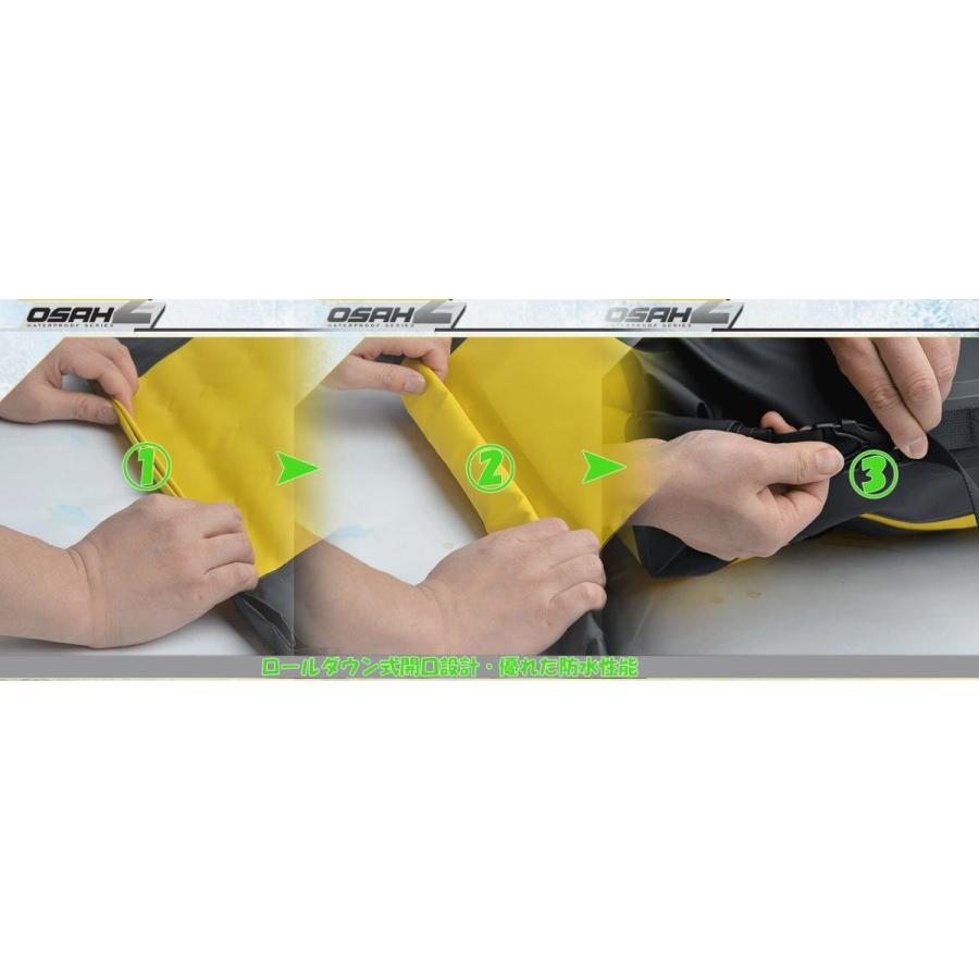 防水(IPX6)パック DRY PAK バックパック 40L 3カラー ドライバッグ 送料無料 OSAH/OS-B14406-40 cyclingnet 04