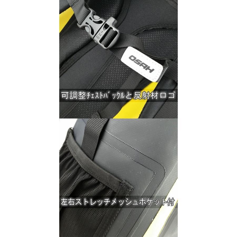 防水(IPX6)パック DRY PAK バックパック 40L 3カラー ドライバッグ 送料無料 OSAH/OS-B14406-40 cyclingnet 06