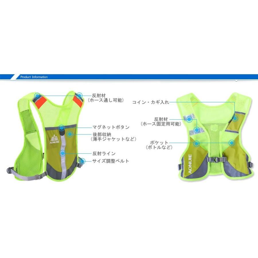 本格ハイドレーションバッグ ベスト 超軽量・コンパクト トレイルランニング トレラン ランニングバッグ 送料無料 AONIJIE/ANJ-E884|cyclingnet|06