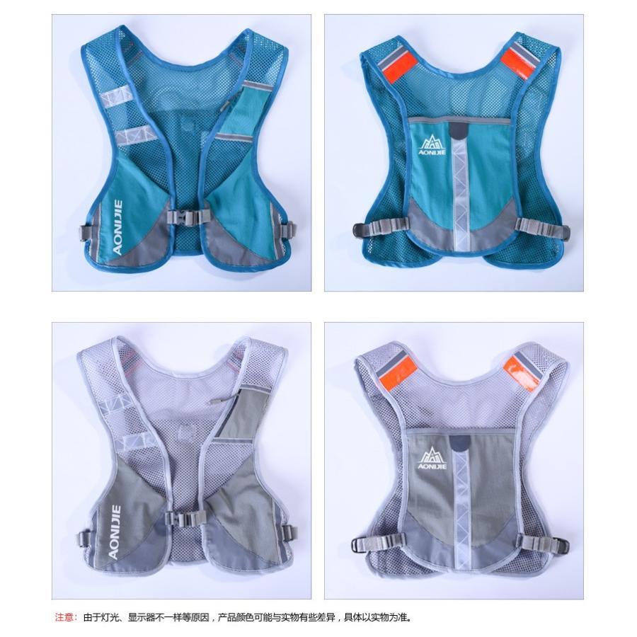 本格ハイドレーションバッグ ベスト 超軽量・コンパクト トレイルランニング トレラン ランニングバッグ 送料無料 AONIJIE/ANJ-E884|cyclingnet|07