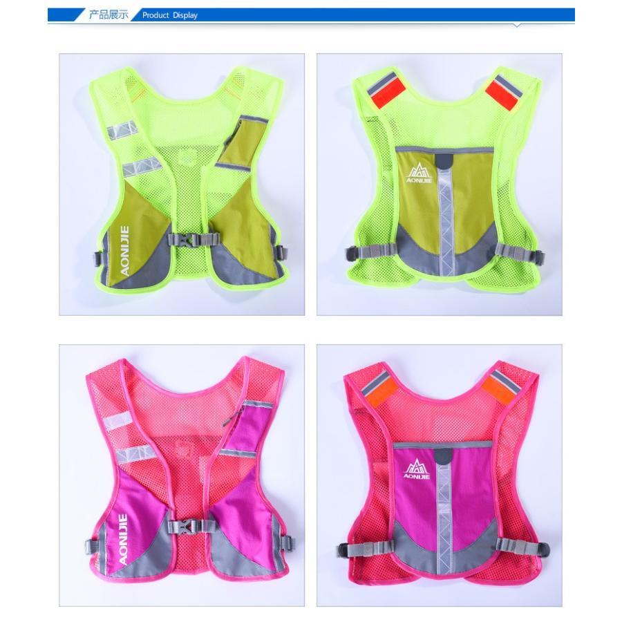 本格ハイドレーションバッグ ベスト 超軽量・コンパクト トレイルランニング トレラン ランニングバッグ 送料無料 AONIJIE/ANJ-E884|cyclingnet|09
