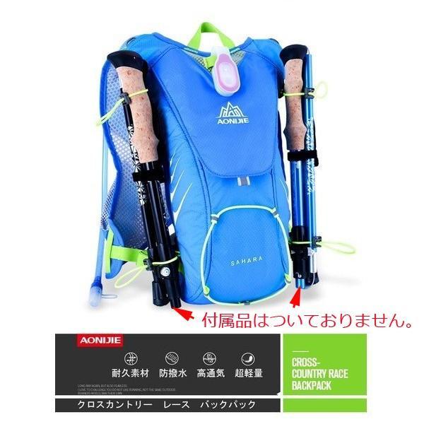 ハイドレーションバッグ  超軽量 本格・コンパクト ランニングバッグ トレイルランニング トレラン 送料無料 AONIJIE/ANJ-E902|cyclingnet|04
