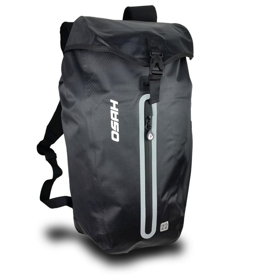 防水(IPX6)パック DRY PAK バックパック 22L 4カラー 送料無料 ドライバッグ OSAH/OS-B14605|cyclingnet|03
