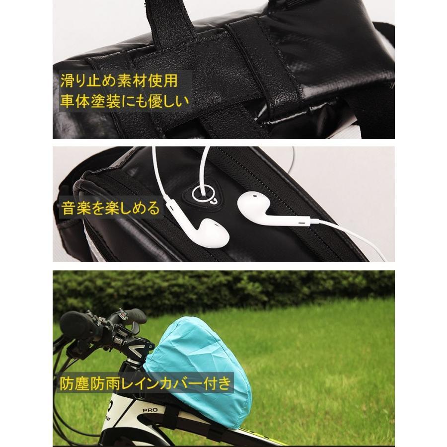自転車用フレームバッグ・トップチューブバッグ 2017年・艶消しブラック仕様 ロードバイク 送料無料 LEOSPO/VT-31 cyclingnet 04