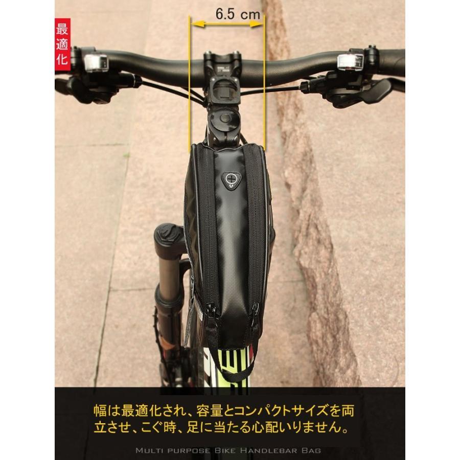 自転車用フレームバッグ・トップチューブバッグ 2017年・艶消しブラック仕様 ロードバイク 送料無料 LEOSPO/VT-31 cyclingnet 05