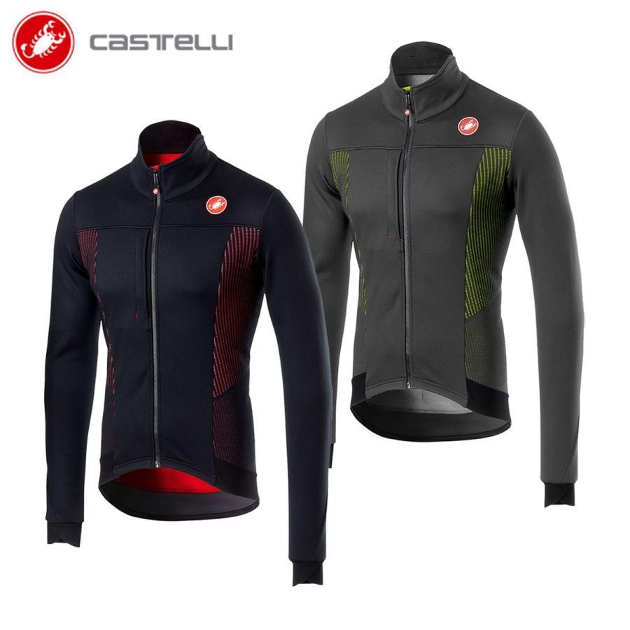 Castelli Espresso V Jacket
