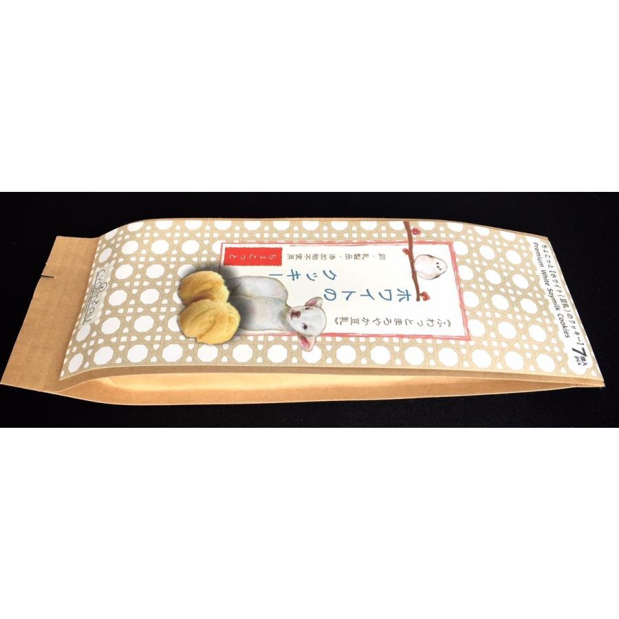 無添加クッキーちょこっと【ホワイト(豆乳)のクッキー】7個入《動物パッケージ》|cyoimaru|03