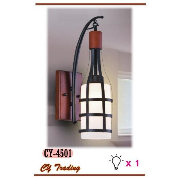 ブラケット 壁掛け灯 照明器具 激安 オシャレ LED電球付き 木 レストラン バー CY-4501 木 レストラン バー CY-4501